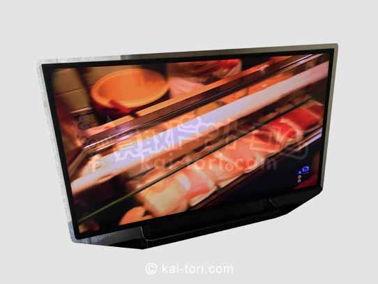 買取金額 35,000円 【東芝/TOSHIBA】液晶カラーテレビ 42Z8 13年製 42型