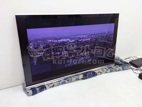 買取金額400,000円 Bang & Olufsen / BeoVision ベオヴィジョン 12-65 BeoSystem 4