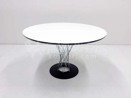 買取金額 100,000円 Vitra ヴィトラ / イサム・ノグチ サイクロン ダイニングテーブル
