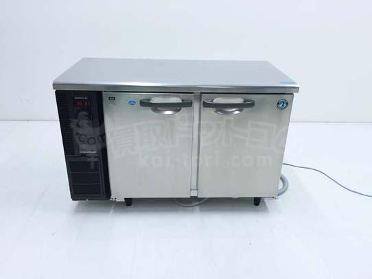 買取金額 35,000円 業務用冷蔵庫 ホシザキ RFT-120PNE1