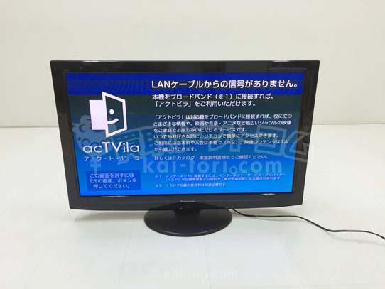 買取金額 15,000円 Panasonic / パナソニック デジタルハイビジョンプラズマテレビ TH-P42G2-K