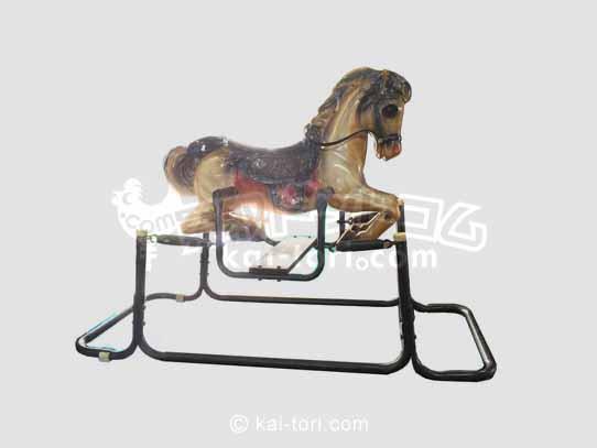 買取金額 35,000円 レトロアンティーク 乗用玩具 木馬 WONDER HORSE アメリカ製