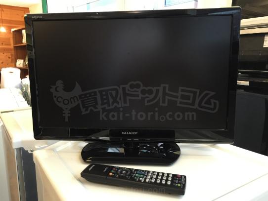 買取金額 9,000円 2013年製 SHARP/シャープ AQUOS LC-22K90 液晶テレビ