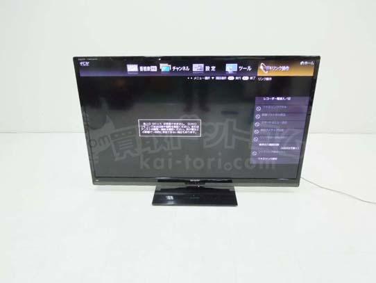 買取金額 50,000円 SHARP シャープ AQUOS クアトロン 3D LC-60Z5 2012年製