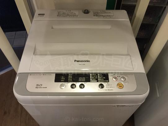 買取金額 ¥6,000円 Panasonic/パナソニック  NA-F50B8-S 全自動洗濯機 5kg シルバー