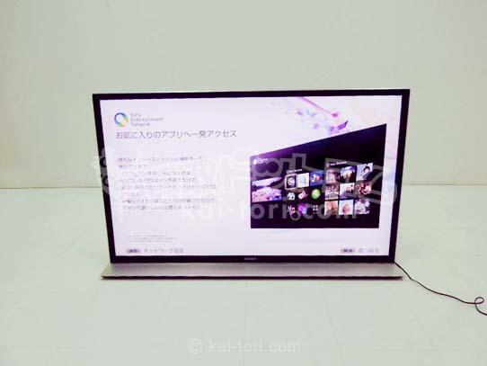買取金額 50,000円 SONY ソニー BRAVIA ブラビア KDL-55HX850 液晶テレビ 2012年製