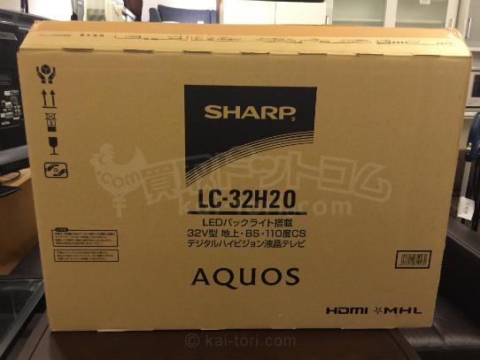 買取金額 25,000円 SHARP/シャープ  32V型 ハイビジョン 液晶テレビ AQUOS LC-32H20