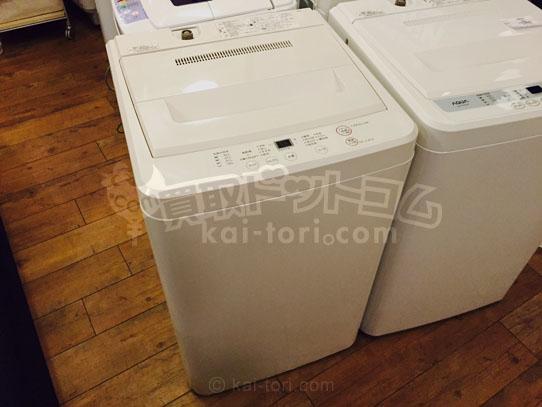 買取金額 3,000円 無印良品/MUJI 2014年製 洗濯機 4.5kg AQW-MJ45