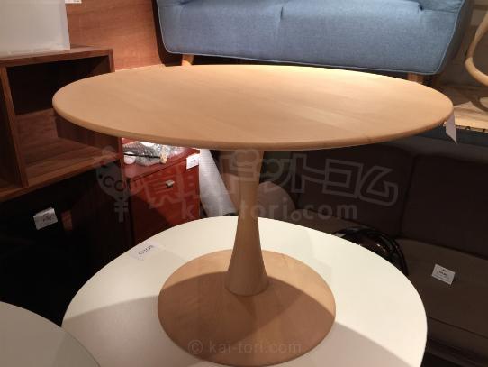 買取金額 15,000円スネカルガールデン/Snedkergaarden トリッセン/TRISSEN テーブル