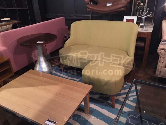 買取金額:20000円 unico/ウニコ SOPHIE/ソフィ 2シーター&オットマン