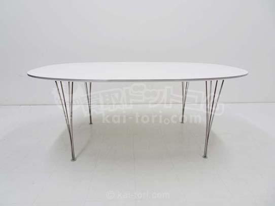 買取金額50,000円 Fritz Hansen フリッツ ハンセン スーパー楕円 ダイニングテーブル
