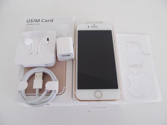 買取価格 ¥33,000 iPhone7/アイフォン7 apple/アップル社 スマホ