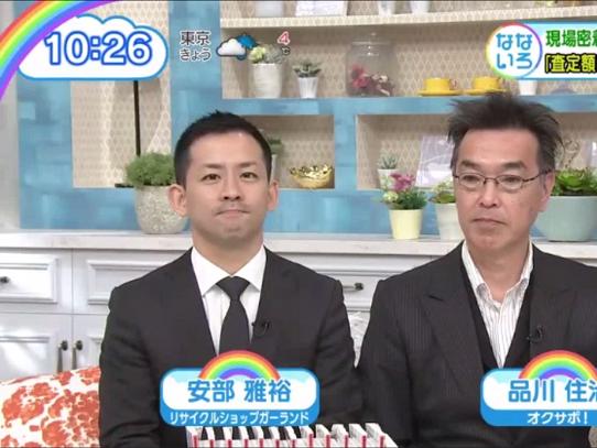 テレビ東京 なないろ日和!に出演しました。