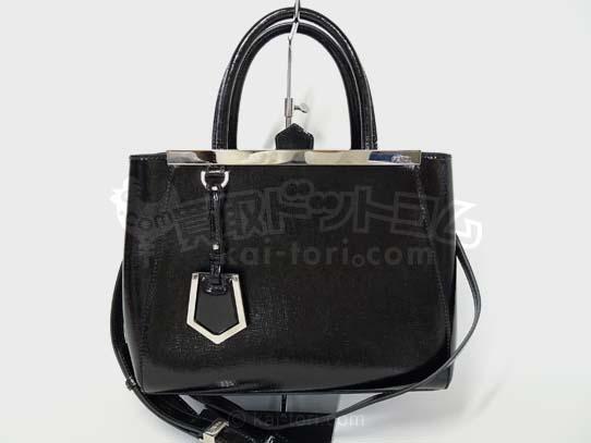 買取金額70,000円 フェンディFENDI プチトゥージュール バッグ