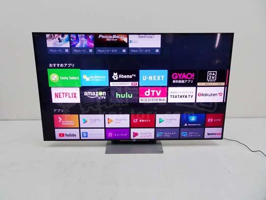 買取金額120,000円  SONY ソニー ブラビア BRAVIA  4K対応 液晶テレビ KJ-65X9300D 2016年製