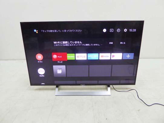 TV-14