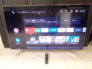 買取価格 65,000円 SONY ソニー BRAVIA ブラビア KJ-55X9000F 液晶 テレビ 4K 55型 2018年製