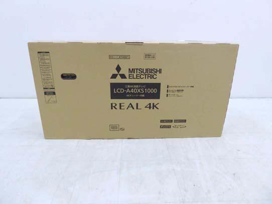 買取金額 45,000  未使用 三菱電機 REAL リアル LCD-A40XS1000 4K液晶テレビ TV 40V型