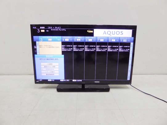 TV-17