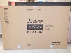 買取価格 120,000円 三菱 MITSUBISHI LCD-A58RA2000 RA2000シリーズ 4K 液晶テレビ 4Kチューナー内蔵 58V型