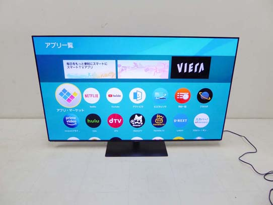 買取金額 90,000円 Panasonic パナソニック 有機ELテレビ VIERA ビエラ TH-65FZ950 65インチ 2018年製