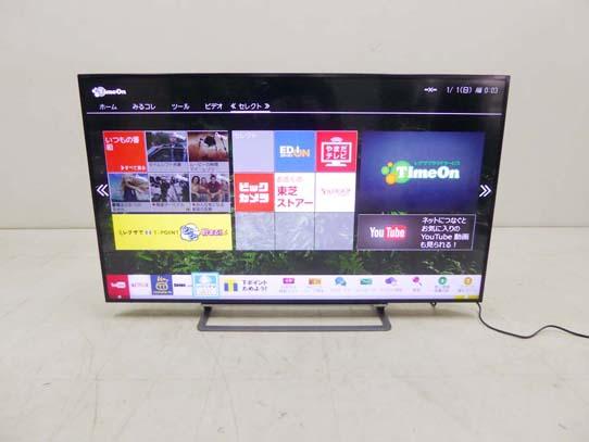 TV-22