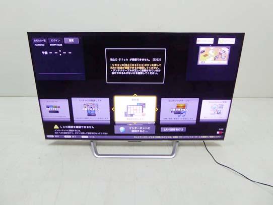 買取金額 70,000円 SHARP シャープ AQUOS 4K 液晶テレビ LC-70US4 70インチ 2018年製