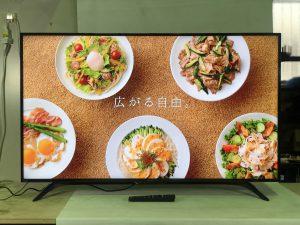 買取金額 20,000円 SHARP シャープ AQUOS アクオス 50V型 4K内蔵 液晶テレビ 4T-C40BH1 2021年製