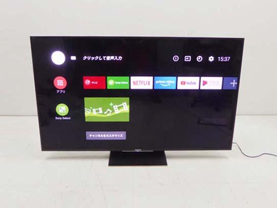 買取金額 85,000円 SONY ソニー BRAVIA ブラビア KJ-65Z9D 4K液晶テレビ 高画質プロセッサー X1 Extreme 65インチ 2018年製