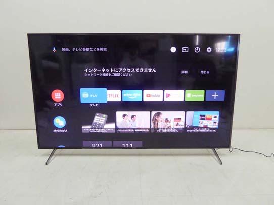 買取金額 90,000円 SONY ソニー 2020年製 BRAVIA ブラビア 4K 液晶テレビ KJ-75X8000H 75インチ 4K X-Reality PRO
