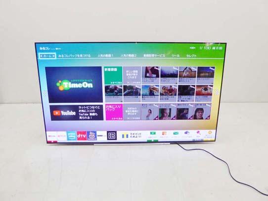 買取金額 50,000円 TOSHIBA 東芝 REGZA 新世代4K 有機ELテレビ 65X920 65インチ 2018年製